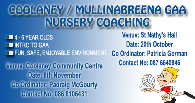 Nursery Coaching